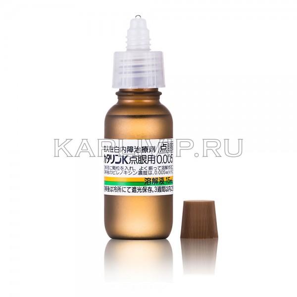 Купите Каталин (Catalin-K 0,005%) в целях профилактики и лечения катаракты. Позаботьтесь о своем зрении!