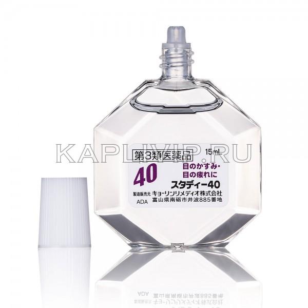 Купите качественные капли Kyorin Study 40 от усталости глаз. Предотвратите развитие  возрастных заболеваний глаз!