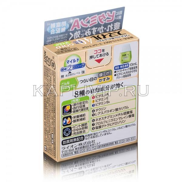 """Купите освежающие глазные капли LION Smile 40EX Gold mild с формулой """"тройной витамин"""" от красноты и дискомфорта в глазах. Верните остроту зрения!"""
