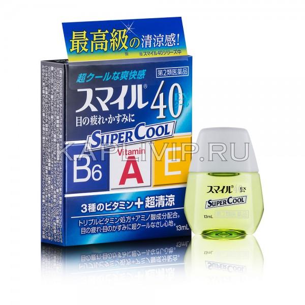 Купите мощноосвежающие капли LION Smile 40EX Super Cool от красноты глаз с витаминами А, В6, Е. Моментальное избавление от усталости глаз!