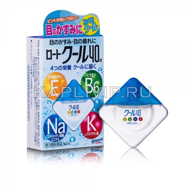 Купите освежающие капли с витаминами Rohto Cool 40а для ликвидации красноты и сухости глаз. Обеспечьте глазам витаминное питание!