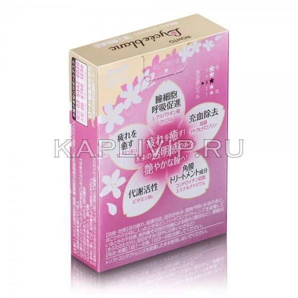 Купите витаминизированные глазные капли Rohto Lycee Blanc от усталости глаз в дизайнерском флаконе с цветами сакуры!