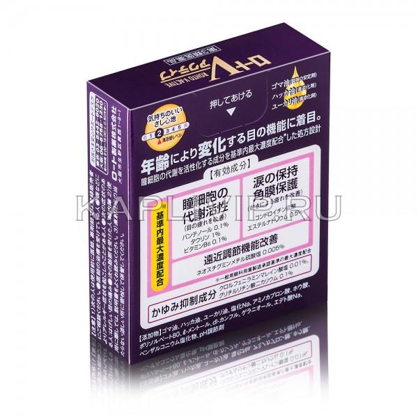Купите высокоэффективные капли Rohto V-Active с витаминами при длительных нагрузках на глаза. Восполните недостаток витаминов и аминокислот в глазных тканях!