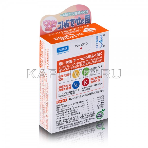 Купите капли с витаминами Rohto Vita 40а для эффективного увлажнения и устранения красноты глаз. Подарите глазам ощущение легкой свежести!