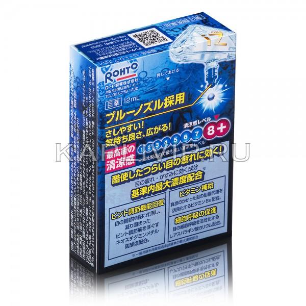 Купите глазные капли Rohto Z! PRO с мощным охлаждающим эффектом. Ликвидируйте красноту и воспалительные процессы в глазах!