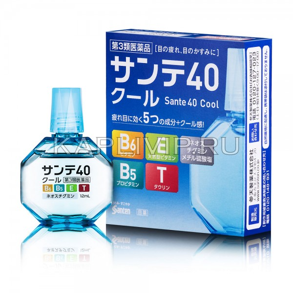 Купите витаминизированные капли Sante 40 Cool для улучшения остроты зрения. Эффективно освежают, отбеливают, увлажняют ткани глаз!