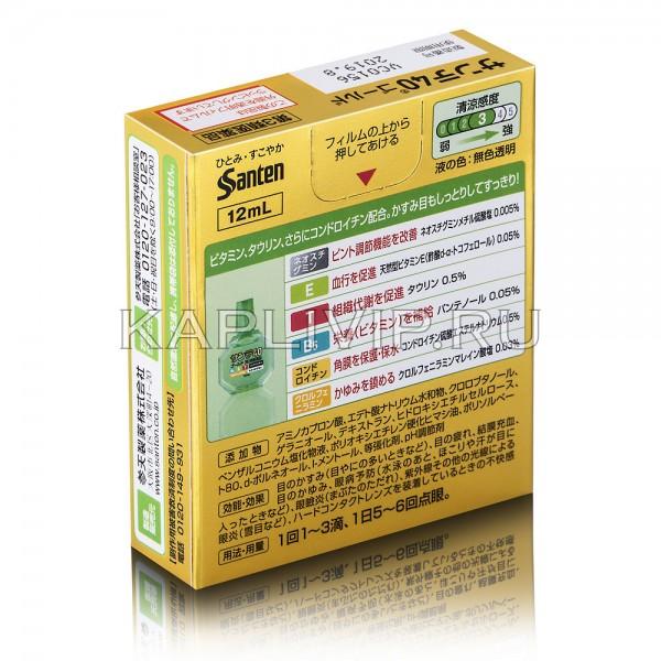 Купите высококачественные капли с витаминами Sante 40 Gold для профилактики ухудшения зрения. Оздоравливают ткани глаз!