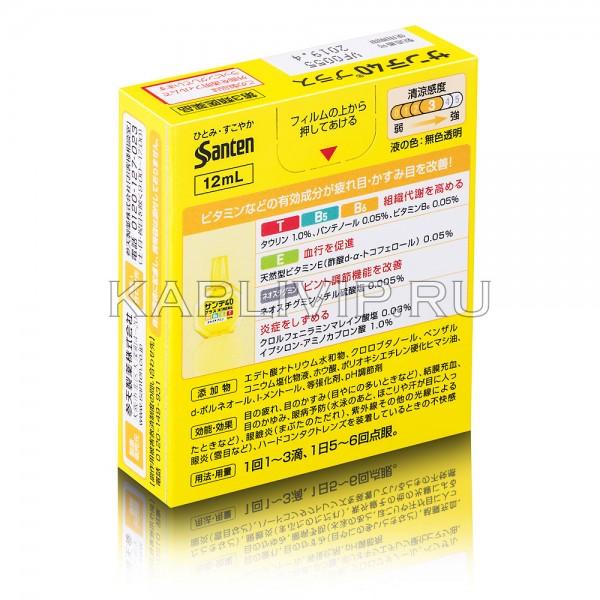Купите высококачественные капли Sante 40 Plus для профилактики ухудшения зрения. Обеспечивают оздоровление глазных тканей!