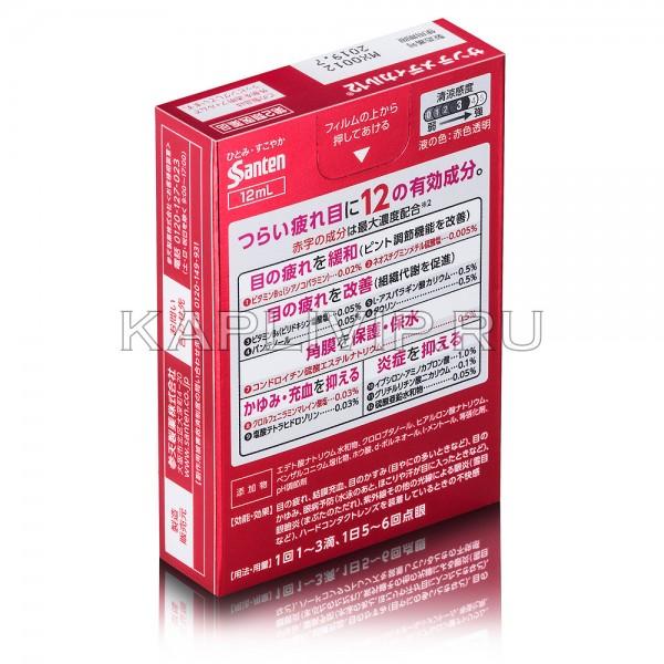 Купите глазные капли Sante Medical 12 с максимальным содержанием действующих веществ. Позаботьтесь о здоровом функционировании зрительных органов!