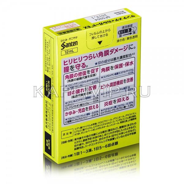 Купите высокоэффективные капли Sante Medical Guard EX с витаминами для лечения сильных воспалений глаз. Лучшая профилактика глазных заболеваний!