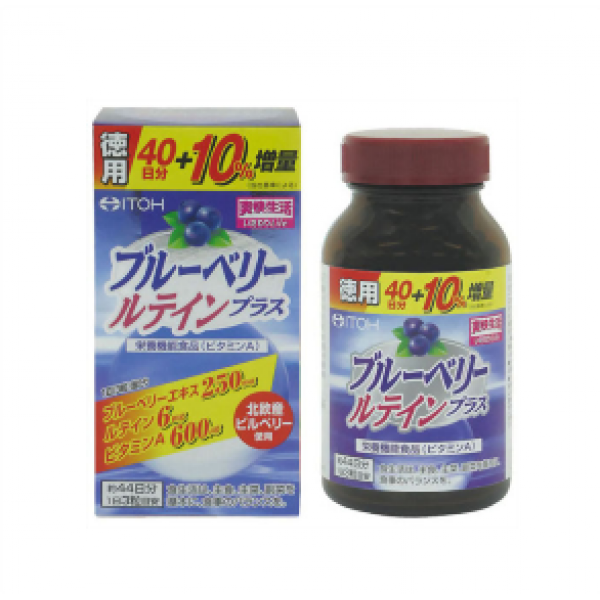 Купить витамины из Японии ITON Черника и Лютеин для поддержания остроты зрения. Позаботьтесь о своих глазах!