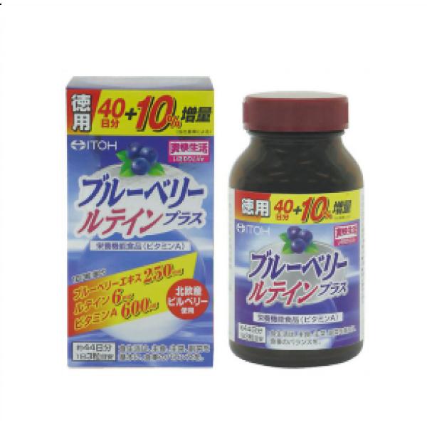 Витамины для глаз ITON Черника и Лютеин, 132 капсулы на 44 дня