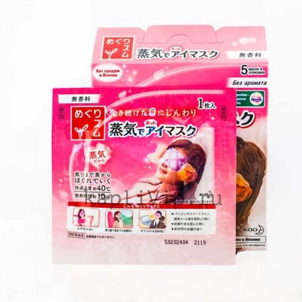 Купите паровую маску для глаз MEGRHYTHM Лаванда-Шалфей от усталости глаз. Подарите глазам освежение после длительных нагрузок!