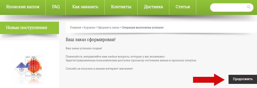 kaplivip.ru